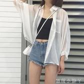 網紅白色防曬衫衣服仙女超仙洋氣長袖百搭學生外套ins潮薄款夏季 蘿莉小腳丫