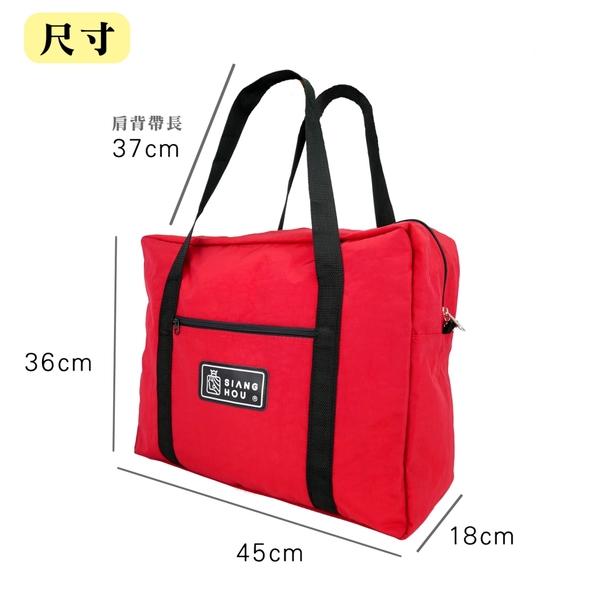 台灣製 超耐重旅行袋 行李袋 旅行包 健身包 運動包 可插行李箱 棉被袋 購物袋 搬家袋 待產包