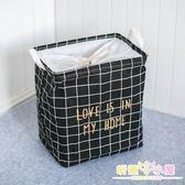 洗衣籃帶蓋束口方形可折疊髒衣簍放衣服的籃子布藝北歐家居收納桶【店慶88折】