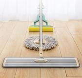 平板懶人拖把大號家用長塵推一拖免手洗拖布凈木地板酒店拖地神器YYP 蜜拉貝爾