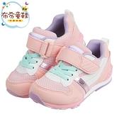 《布布童鞋》Moonstar日本Hi系列櫻花粉色兒童機能運動鞋(15~21公分) [ I0VS64G ]