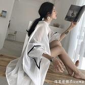防曬襯衫女設計感小眾夏天外穿薄款外套網紅中長款襯衣百搭ins潮 美眉新品