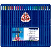 施德樓 MS156 Ergosoft全美水性色鉛筆-標準型24色組
