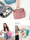 化妝包旅行洗漱包防水化妝包必備便攜收納袋收納包套裝女大容量旅游用品 伊羅鞋包