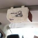 卡通車載紙巾盒車用遮陽板掛式車內抽紙盒創意汽車天窗車上餐巾紙