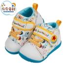 《布布童鞋》Moonstar日本玩具總動員塗鴉白色寶寶機能學步鞋(12~14.5公分) [ I1H571M ]