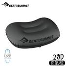 【Sea to Summit 澳洲 20D 充氣枕 標準版M《灰》】STSAPILUL/枕頭/便攜式旅行枕/戶外枕
