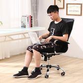 電腦椅家用弓形會議椅升降旋轉職員椅人體工學透氣網布辦公椅子igo 韓風物語