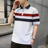 南極人夏季韓版時尚新款男士青年短袖t恤半袖Polo衫潮休閒上衣服C 依凡卡時尚