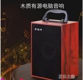 音響-電腦音響臺式家用低音炮單個有線USB供電多媒體有源影響 夏沫之戀
