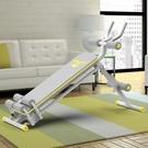捲腹 多功能家用腹肌腹部仰臥起坐輔助健身器材仰臥板收腹機捲腹美腰機
