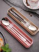 年終大促 學生筷子勺子套裝成人不銹鋼餐具三件套韓國創意可愛便攜筷子盒子