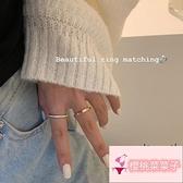 [兩件式] 疊戴食指日韓指環鋯石戒指女時尚個性【櫻桃菜菜子】