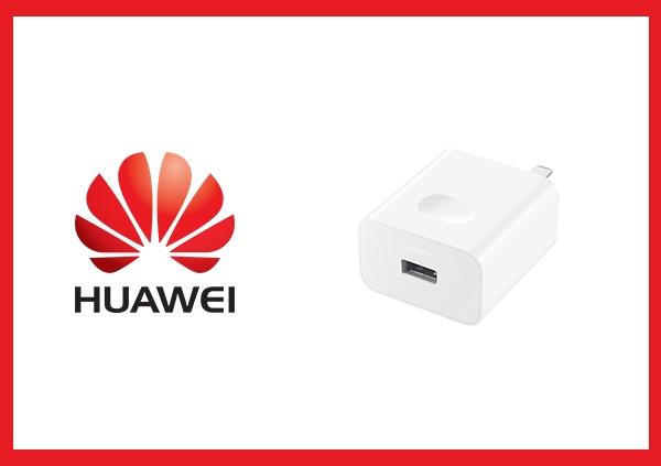 HUAWEI華為 原廠40W 超級快充10V/4A旅行充電器 (密封袋裝)