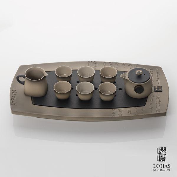 陸寶【快雪時晴茶禮 】一壺一海六杯搭配茶盤  王羲之快雪時晴帖與茶器之美麗結合