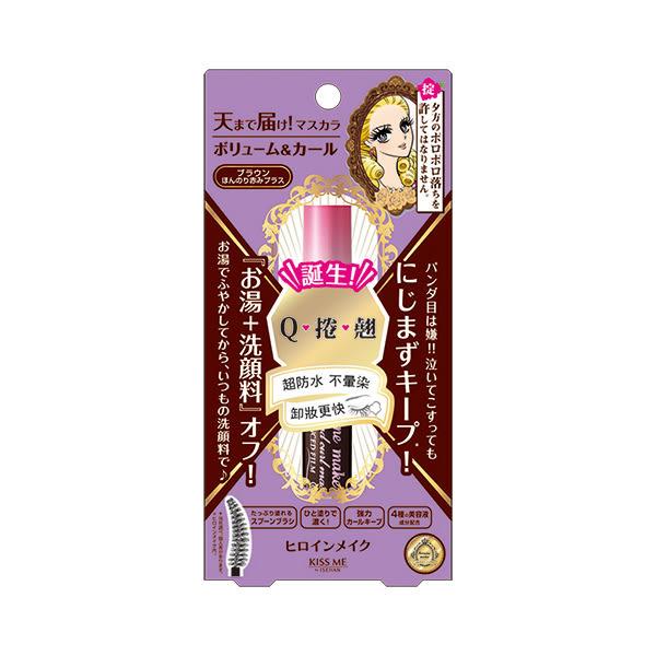 KISSME花漾美姬瞬翹自然濃密睫毛膏棕色 x3入團購組【康是美】