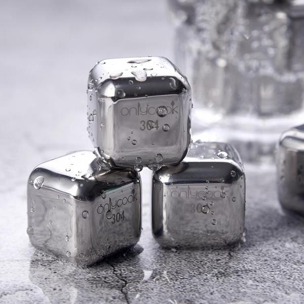 速凍冰塊製冰塊模具盒 威士忌速凍金屬