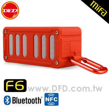 (點我享檔期優惠)MiFa F6無線NFC隨身藍芽MP3喇叭(高原紅) NFC快速配對超方便!