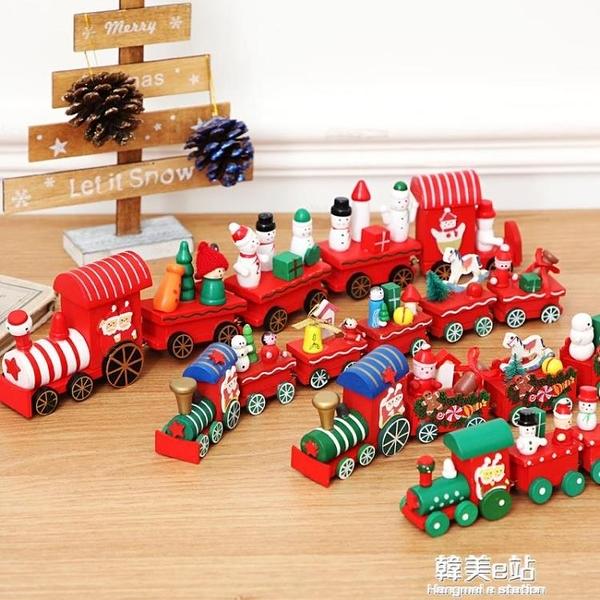 情人節 禮品創意寶寶小火車78910歲小禮物玩具幼兒園裝飾品擺件 韓美e站