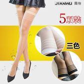 長筒絲襪女薄款高筒襪長襪過膝大腿性感超薄防勾絲
