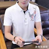 Polo衫 中大尺碼男士短袖韓版潮流襯衫領打底衫青年修身上衣男裝半袖衣服 GW789【歐爸生活館】