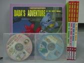 【書寶二手書T2/少年童書_YDA】The Animal Family Stories Series_共5書+4光碟合售