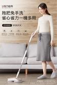 日本Uoni由利電動噴水拖把無線擦地機免手洗拖地掃地一體機非蒸汽 mks薇薇