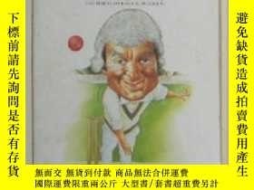 二手書博民逛書店原版英語書《罕見On Reflection 》Richie Be