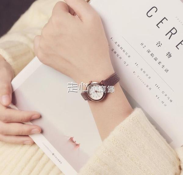 女手錶韓國訂單時尚潮流女士經典圓形中學生百搭女生 『獨家』流行館