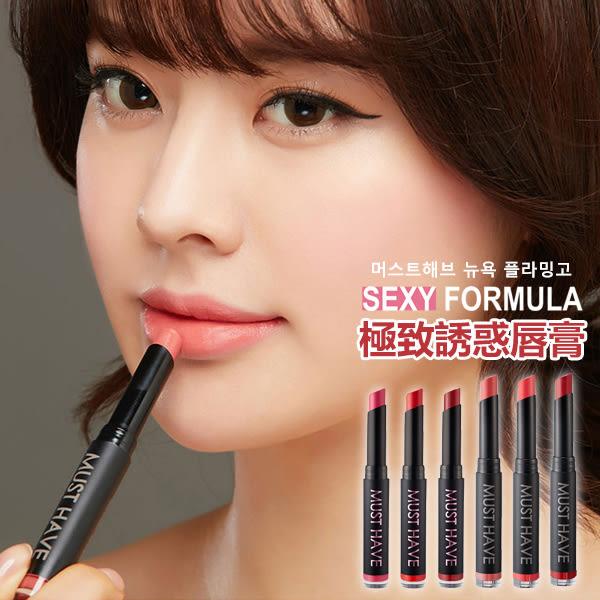韓國 SEXY FORMULA 極致誘惑唇膏 1.8g