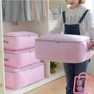 收納袋防潮衣物棉被整理袋箱裝衣服的打包袋【匯美優品】