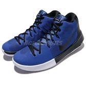 Nike 籃球鞋 Air Integrate 藍 白 運動鞋 高筒 後跟外露式氣墊 男鞋【PUMP306】 898453-400