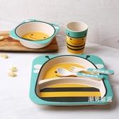 兒童餐具兒童餐具套裝環保竹纖維飯碗分格盤子耐摔健康創意卡通寶寶碗盤