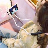 創意懶人學生潮掛脖手機架簡約便攜網紅直播自拍照視頻架手機支架限時八九折