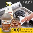金德恩 台灣製造 強效除油除焦清潔劑1瓶4000ml/SGS/廚房/工廠/汽車
