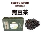 【黑琵牛蒡黑豆茶13克/包】-新包裝顆粒黑豆 養顏美容 大份量 健康飲品
