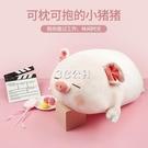 小豬B-BO系列趴姿毛絨玩偶公仔娃娃抱枕可愛公仔豬