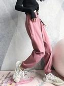 運動褲女寬鬆長褲束腳跑步健身褲秋冬休閒速幹高腰瑜伽褲  【夏日新品】
