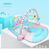 腳踏鋼琴新生嬰兒健身架器寶寶男女孩音樂益智玩具CC4585『美鞋公社』