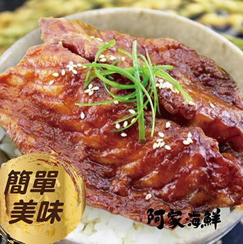 蒲燒鯛菲力魚片2包/4片組(180g±10%/包) 通過品質認證 加熱即食 鯛魚腹排 日式料理 去骨無刺