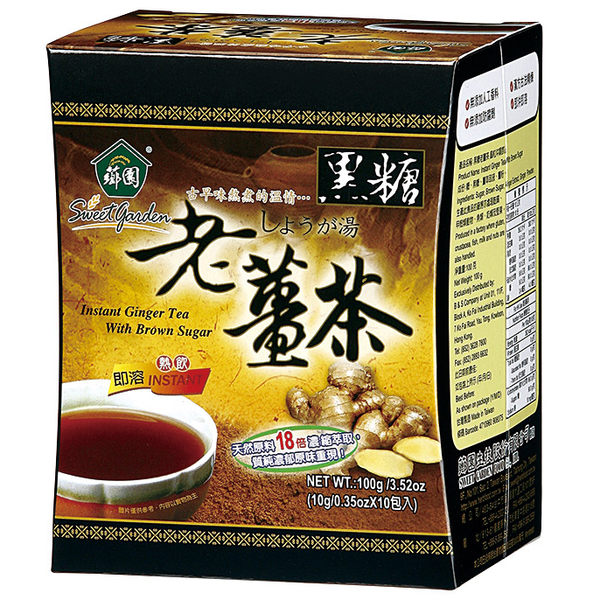 【薌園】黑糖老薑茶 (10公克 x 10入)