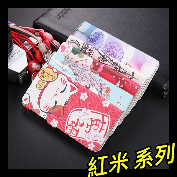 【萌萌噠】Xiaomi 紅米Note 9T / 紅米 9T 男女高配款 蠶絲紋可愛彩繪側翻皮套 可磁扣插卡支架 附掛繩