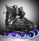 直排輪 溜冰鞋成人旱冰輪滑鞋成年全套裝初學者男女大學生專業直排輪兒童【快速出貨八折鉅惠】