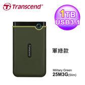 【Transcend 創見】StoreJet 25M3G 1TB 薄型行動硬碟 軍綠 SJ25M3G