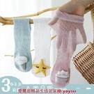 清倉特惠 嬰兒長筒襪夏季薄款棉襪透氣不嘞腿網眼過膝襪新生兒寶寶防蚊襪子