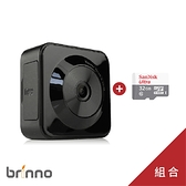 【贈32G記憶卡】Brinno TLC130 WIFI HR 縮時攝影機 邑錡公司貨 保固一年 建築