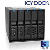 """[富廉網] ICY DOCK MB975SP-B 5轉3免抽取盤3.5"""" SATA 6Gbps 硬碟模組"""