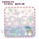〔小禮堂〕宮崎駿 Totoro 龍貓 圓角小方巾《漸層紫.花朵.雨傘.25x25cm》100%純棉 4992272-60144