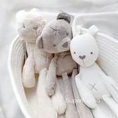 嬰兒安撫陪睡小熊寶寶 毛絨玩具布娃娃公仔幼兒童兔子玩具【少女顏究院】