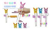 超人氣商品~兒童卡通學習筷.多款造型2~8歲適用